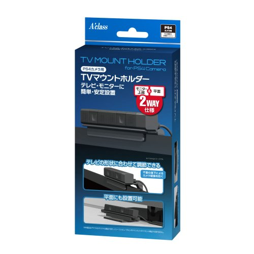 PS4カメラ用TVマウントホルダー (2014年5月上旬発売予定)