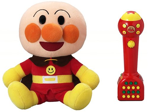 Sing together with anpanman