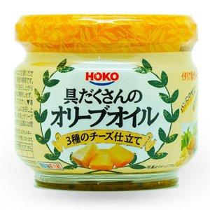 宝幸 具だくさんのオリーブオイル 3種のチーズ仕立て 80g 6個