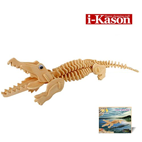 Authentic High Quality i-Kason® New Favorable Imaginative DIY 3D Simulation Model Wooden Puzzle Kit for Kids/Children and Adults Artistic Wooden Toys for Children - Crocodile - 1