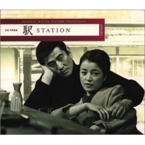 朝川朋之, 千代正行 - 駅 STATION – Amazon(アマゾン) Amazon プライ