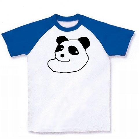 しゃくれパンダ ラグラン(ホワイト×ブルー) M