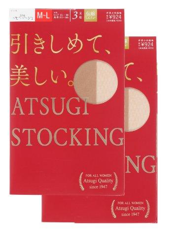 (アツギ)ATSUGI ATSUGI STOCKING 引きしめて美しい 〈3足組2セット〉 FP8813P 378 ベビーベージュ S~M