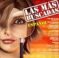 Varios - 22 EXITOS - Amazon.com Music