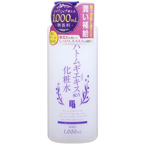 """高品質プラチナ級""""スキンケアシリーズ ジャブジャブ使える1000ml化粧水 顔や全身に使えるハトムギエキス配合"""