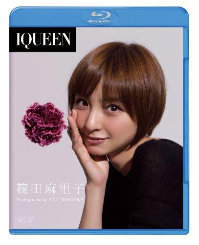 """IQUEEN Vol.10 篠田麻里子 """"SECRET"""" [Blu-ray]"""