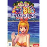 スーパー海物語 スーパーフィギュア 海モード6種セット