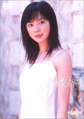 ミスマガジン2001 加藤未央 [DVD]