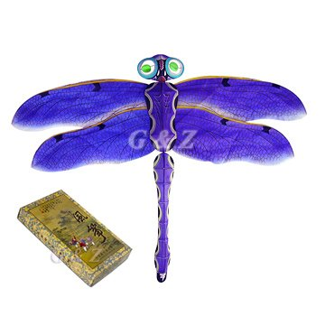 Handmade 3D Purple Silk Dragonfly Kites in Paper Box