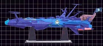 宇宙海賊キャプテンハーロック スーパーメカニクス アルカディア号 (TVアニメカラー)