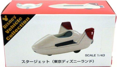 【東京ディズニーリゾート スタージェット トミカ】 TDR Disney Vehicle Collection