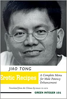 Erotic Recipes (Green Integer: 101) by Chiao T'ung and Shao-yi Sun