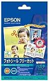 EPSON フォトシールフリーカット 5枚入り KH5PFC