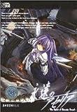 永遠のアセリア - The Spirit of Eternity Sword - 通常版