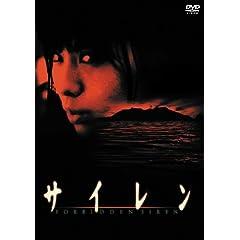 �T�C���� �X�^���_�[�h�E�G�f�B�V���� [DVD]