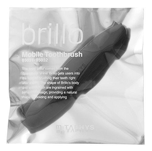 メタフィス携帯歯ブラシ brillo ブラック