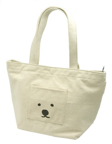 GEL-Design MULTI PORTA Hot & Cold Insulated Lunch Bag, Cooma (CB-714) - 1