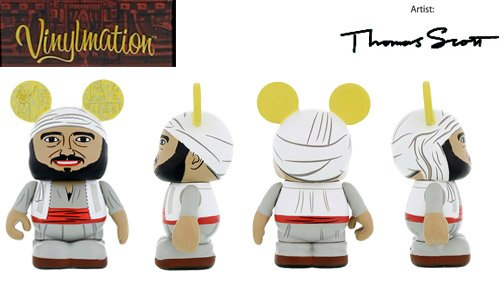 "Indiana Jones Series 1 Sallah Disney Vinylmation 3"" inch Figure - 1"