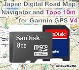 GARMIN GPS用 日本全国デジタル道路ナビ+10m等高線付 V4.0 [メモリーカード版]