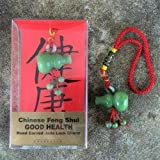 Chinese Feng Shui Jade Lucky Charm - Good Health