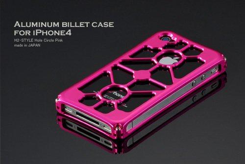 アルミビレットケース for iPhone4 / ホールCIRCLE ピンク