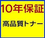 キヤノン 純正コピ-トナー NPG-35トナー イエロー