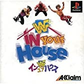 WWF イン ユア ハウス