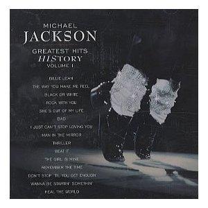 Greatest Hits - History - Volume 1