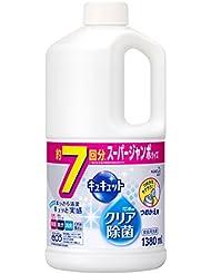 【大容量】キュキュット 食器用洗剤 クリア除菌 詰替用 1380ml(7回分)