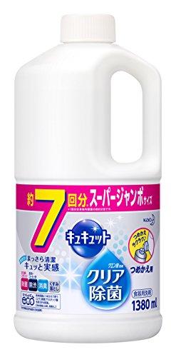 【大容量】キュキュット クリア除菌 つめかえ用 1380ml 7回分