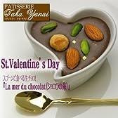 [パティスリー『TakaYanai』]スプーンで食べる生チョコ!『La mer du chocolat(ショコラの海)』≪バレンタインチョコレート2012...