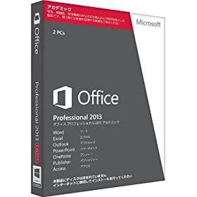 Microsoft Office Professional 2013 �A�J�f�~�b�N [�v���_�N�g�L�[�̂�] [�p�b�P�[�W] [Windows��](PC2��/1���C�Z���X)