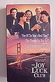 echange, troc The Joy Luck Club [VHS] [Import anglais]
