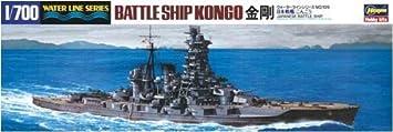 Maquette bateau: Battleship Kongo Japanese