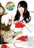 水樹奈々 【FC会報】 nana's magazine Vol.47