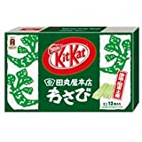 Japanese Kit Kat - Wasabi Chocolate Box 5.2oz (12 Mini Bar)