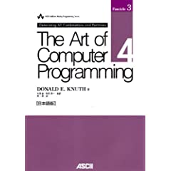 The Art of Computer Programming,Volume 4, Fascicle 3: Generating All Combinations and Partitions�y��{��Łz (ASCII Addison Wesley Programming Se)