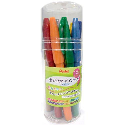 ぺんてる サインペン 筆タッチ SES15C-12  12色セット