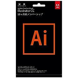 Adobe Illustrator CC[2015年度版] 12か月版 [ダウンロードカード]