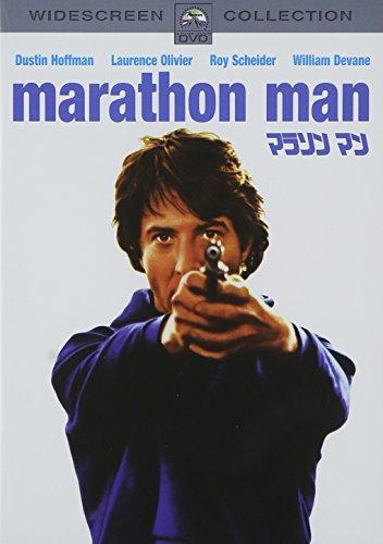 マラソンマン [DVD]