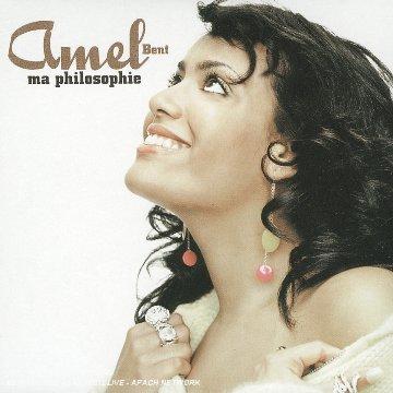 Amel Bent - Ma Philosophie - Lyrics2You