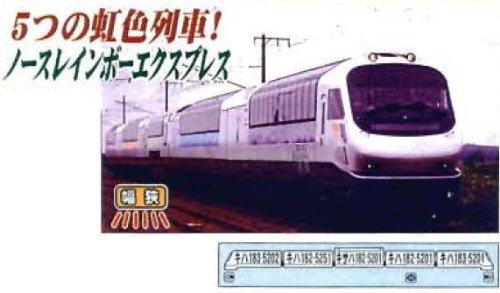 【マイクロエース】(A8254)キハ183系5200番台ノースレインボーエクスプレス5両セット鉄道模型Nゲージ MICROACE110520 / マイクロエース