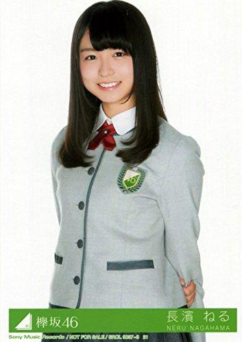 【長濱ねる】 公式生写真 欅坂46 サイレントマジョリティー 初回盤 Type-B