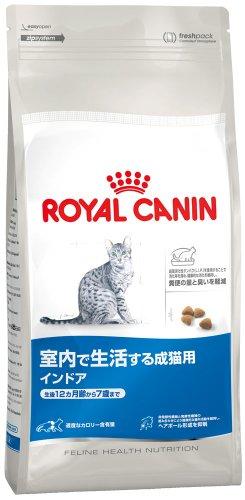 ロイヤルカナン FHN インドア 成猫用 4kg