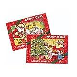 【クリスマス景品】サンタ ジグゾーパズル24P(20個入)  / お楽しみグッズ(紙風船)付きセット [おもちゃ&ホビー]
