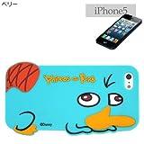 フィニアスとファーブ ペリー iPhone5シリコンカバー☆ディズニーアイフォンケース