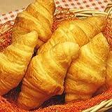 【147】業務用☆おしゃれな食パンはクロワッサン(10個入り)