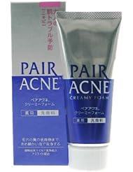 日亚:日淘精品萃:盘点日本各种好用洗面奶(二)护肤美肌好帮手,让自己更加美美哒