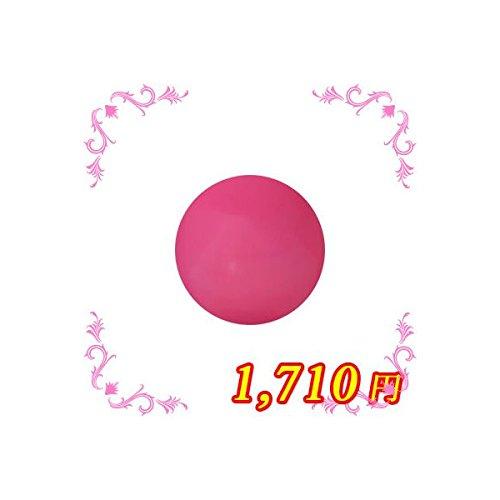 ing シーソー PKー03M 4g