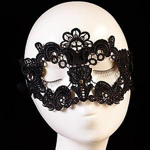 JJE Vintage Skull Pattern Lace Halloween Mask